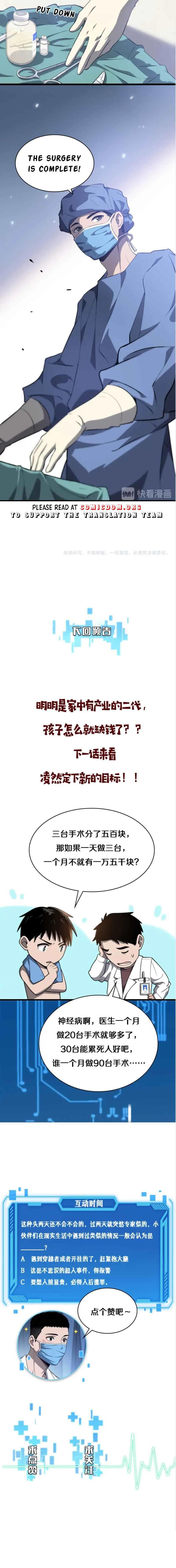 Great Doctor Ling Ran Chapter 30 page 12 - Mangakakalots.com
