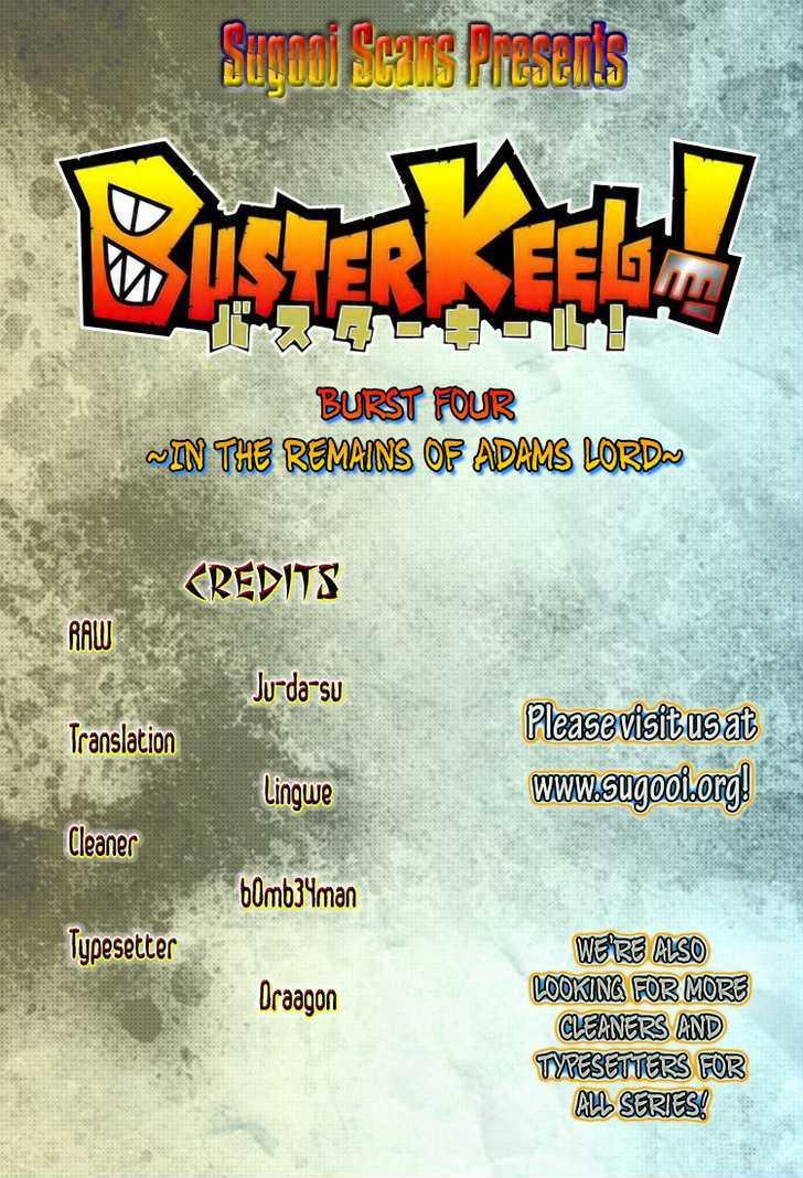 Buster Keel! Vol.1 Chapter 4 : ~In The Remains Of Adams Lord~ page 1 - Mangakakalots.com