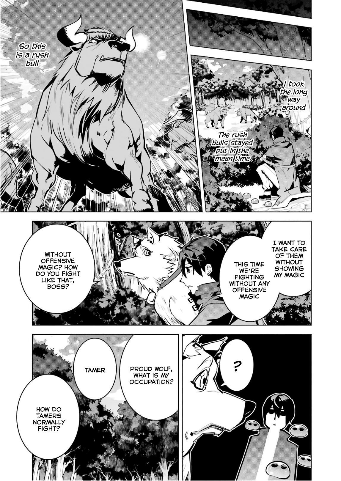 Tensei Kenja No Isekai Raifu ~Daini No Shokugyo Wo Ete, Sekai Saikyou Ni Narimashita~ Vol.5 Chapter 15: I Was Being Pursued page 29 - Mangakakalots.com