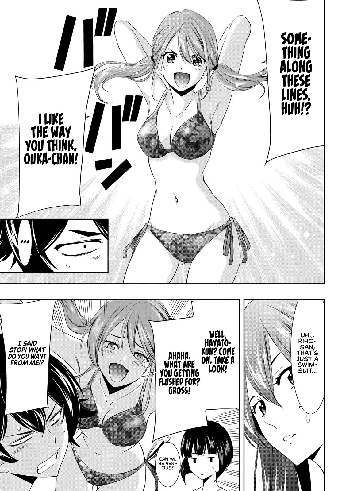 Goddess Café Terrace Chapter 22: Beach Bar page 12 - Mangakakalots.com