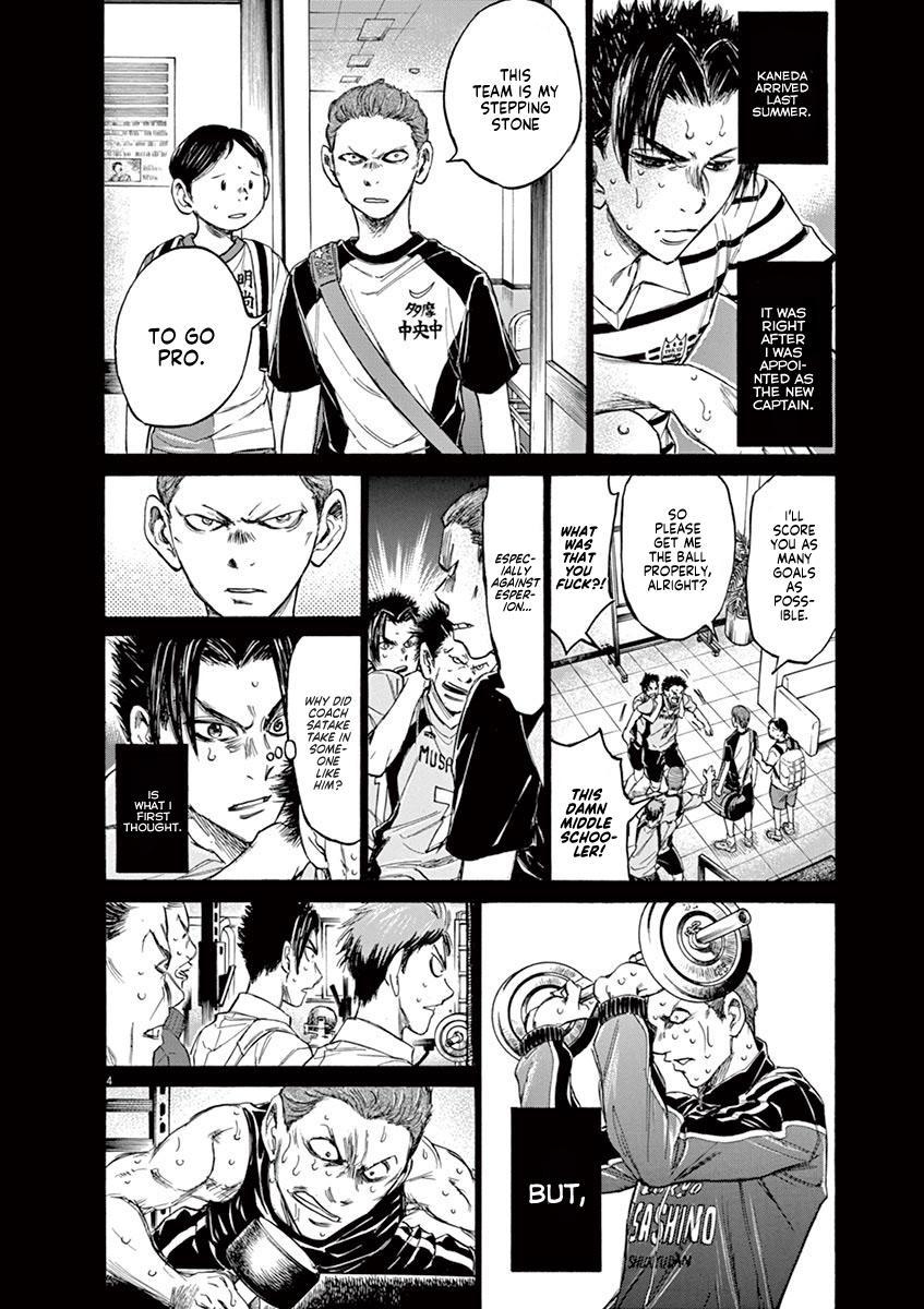Ao Ashi Vol.11 Chapter 115: From Now On page 4 - Mangakakalots.com