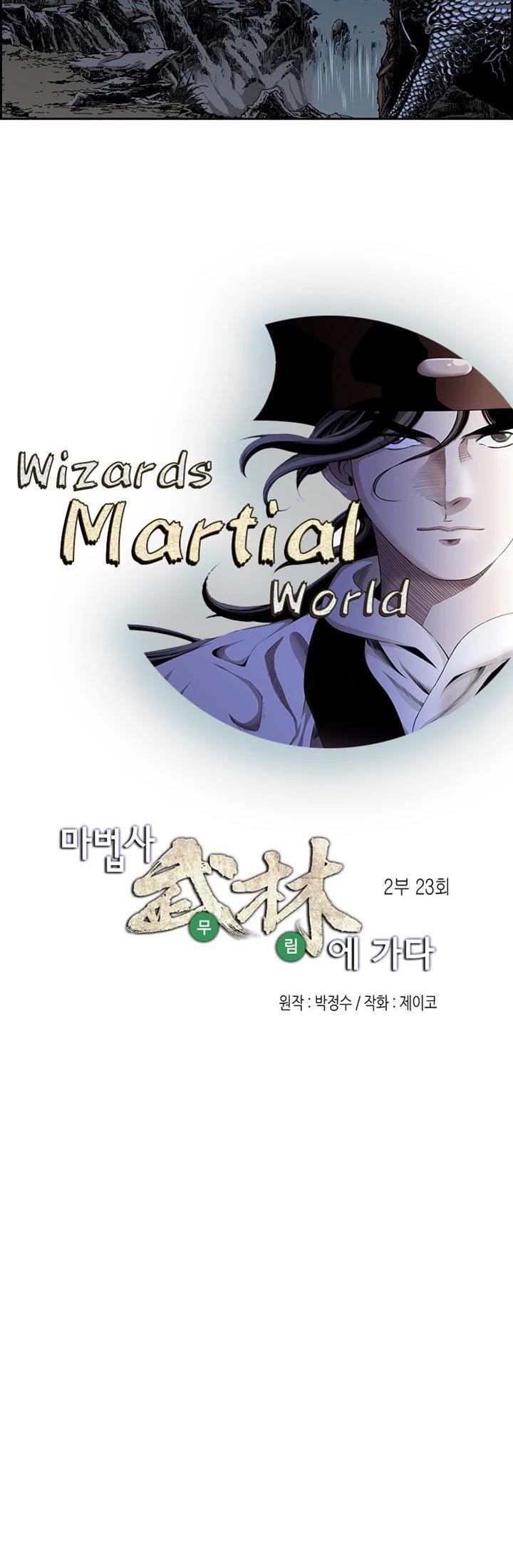Wizard's Martial World Chapter 82 page 4 - Mangakakalots.com