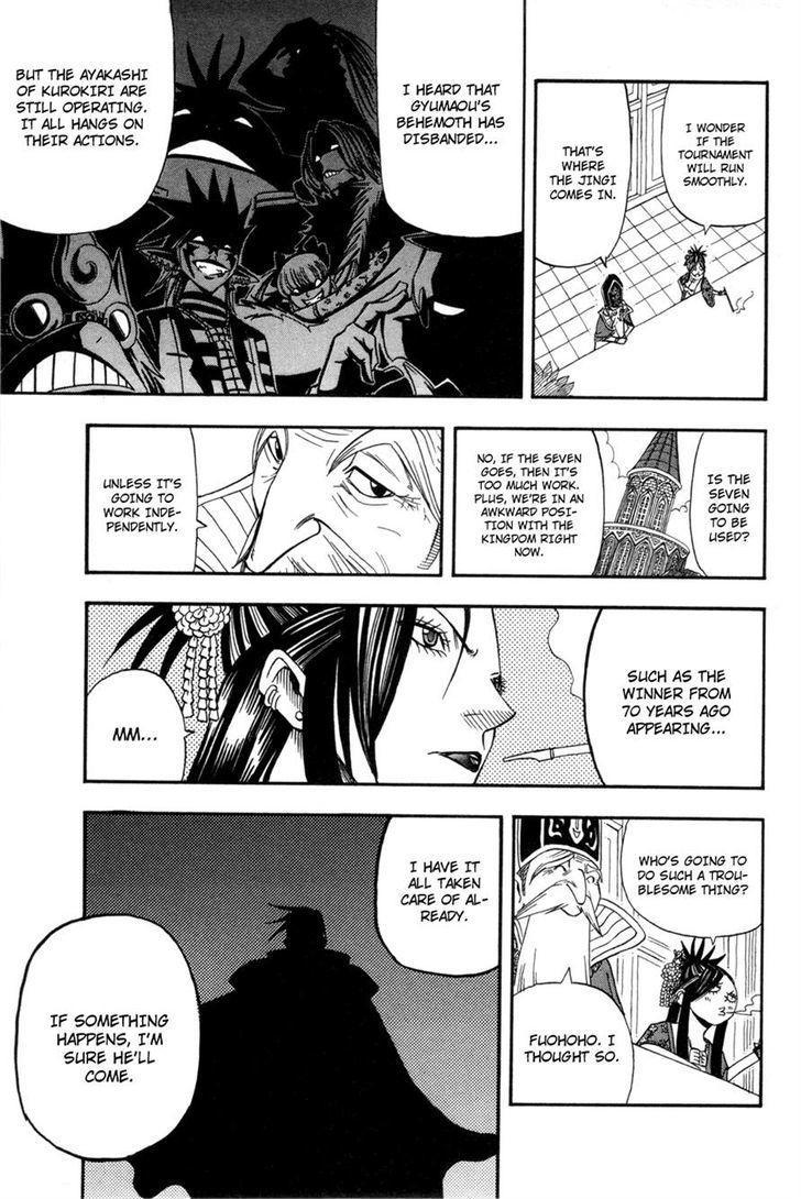 Buster Keel! Vol.7 Chapter 26 : Adventurer S Circus (Part 1) page 15 - Mangakakalots.com