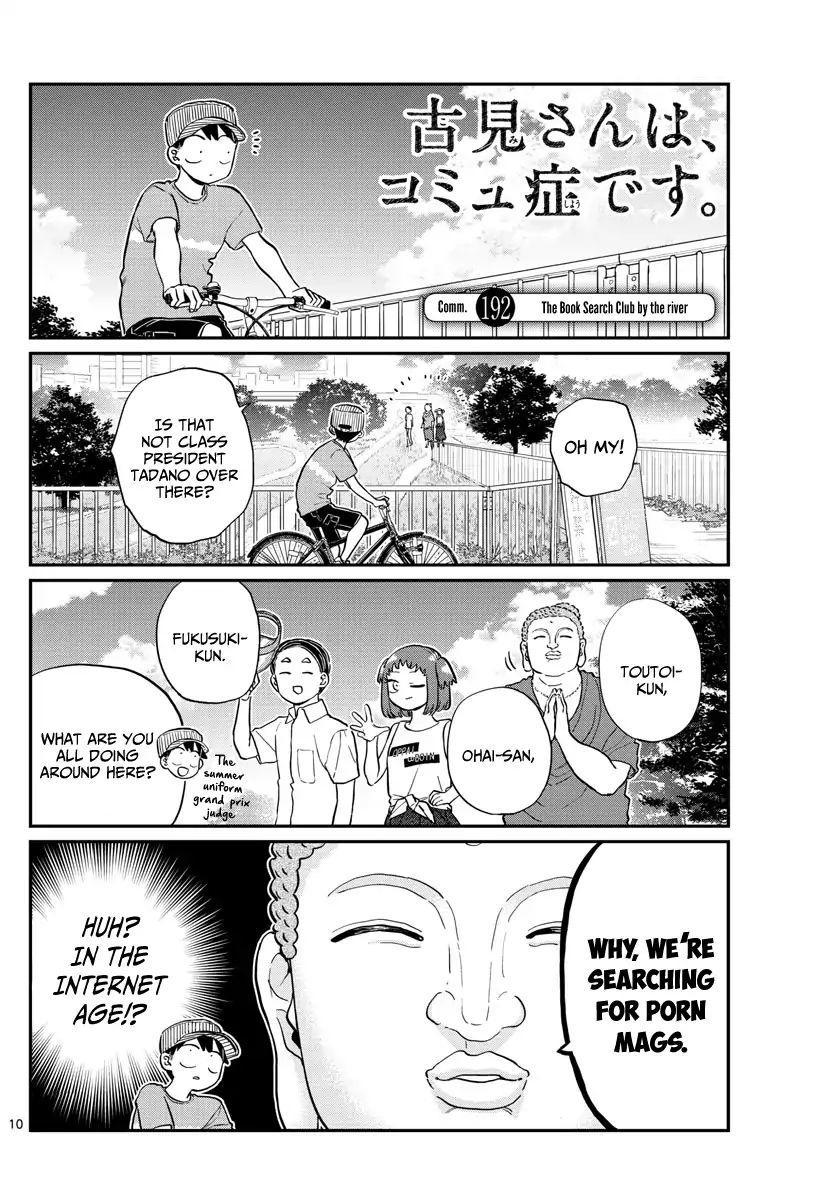 Komi-San Wa Komyushou Desu Chapter 192: The Book Search Club By The River page 1 - Mangakakalot