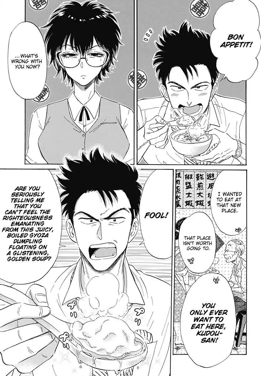 Kowloon Generic Romance Vol.1 Chapter 1 page 21 - Mangakakalots.com