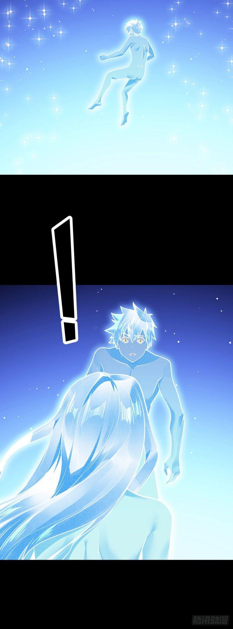 Extraordinary Son-In-Law Chapter 30 page 13 - Mangakakalots.com