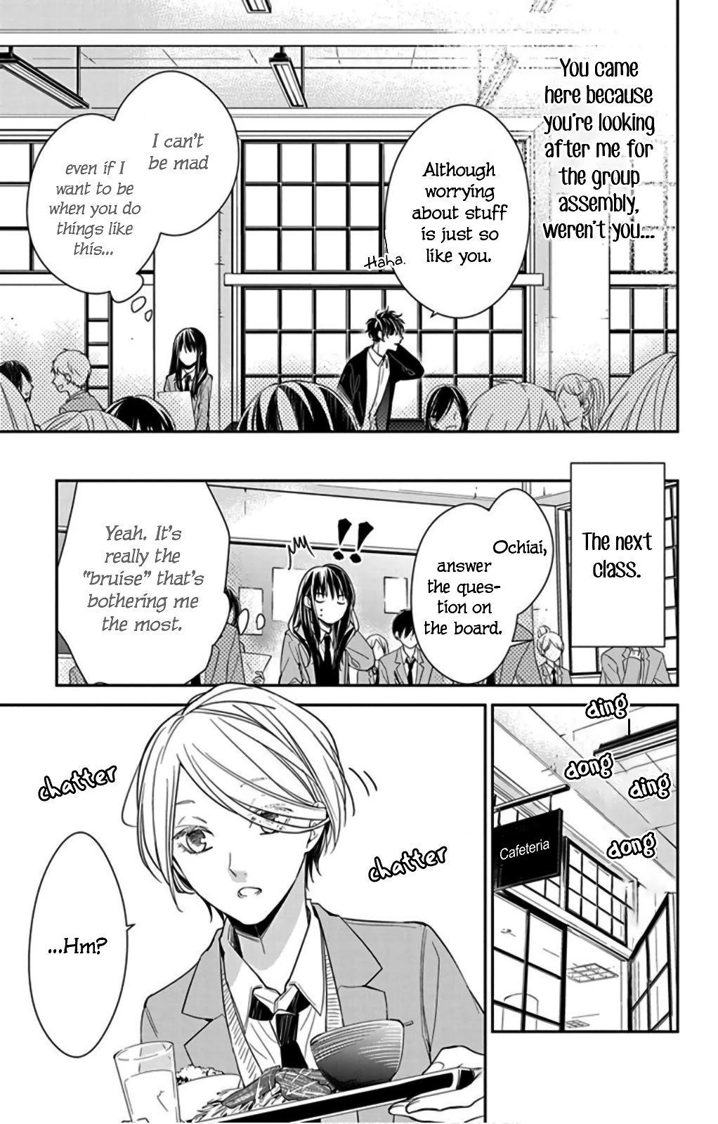 Tsuiraku Jk To Haijin Kyoushi Chapter 37 page 15 - Mangakakalots.com