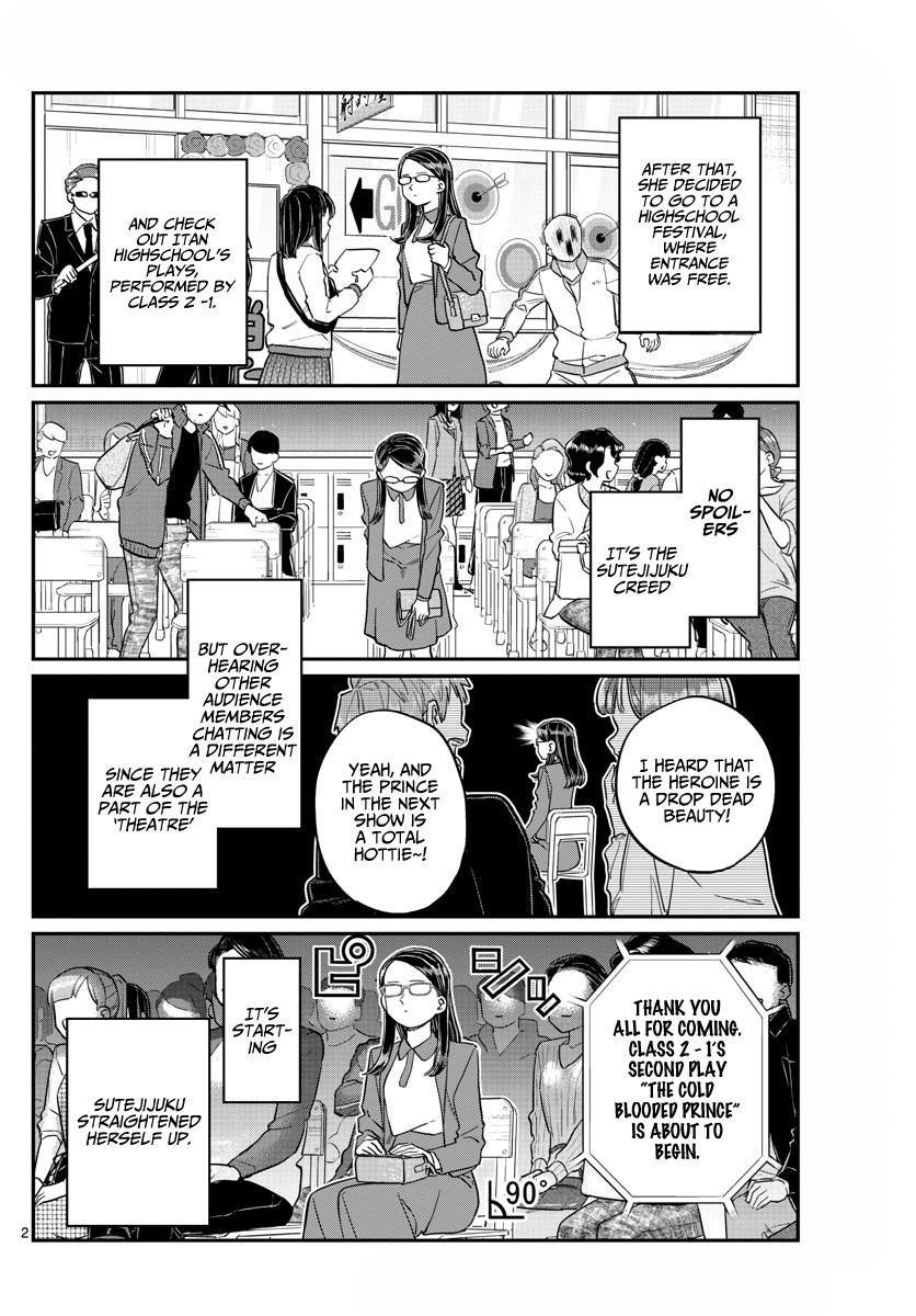 Komi-San Wa Komyushou Desu Chapter 230: Theatre page 2 - Mangakakalot
