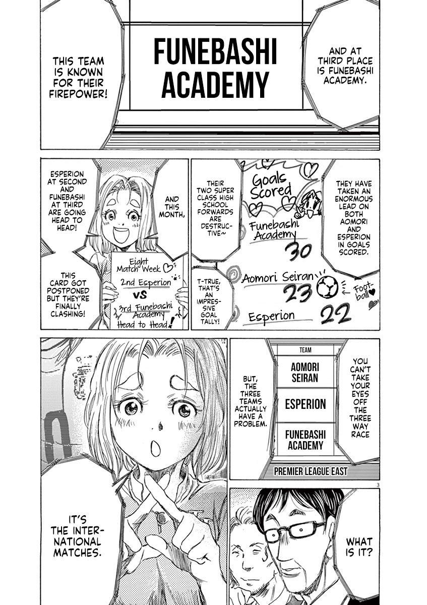 Ao Ashi Vol.15 Chapter 148: International Football Overlap page 10 - Mangakakalots.com