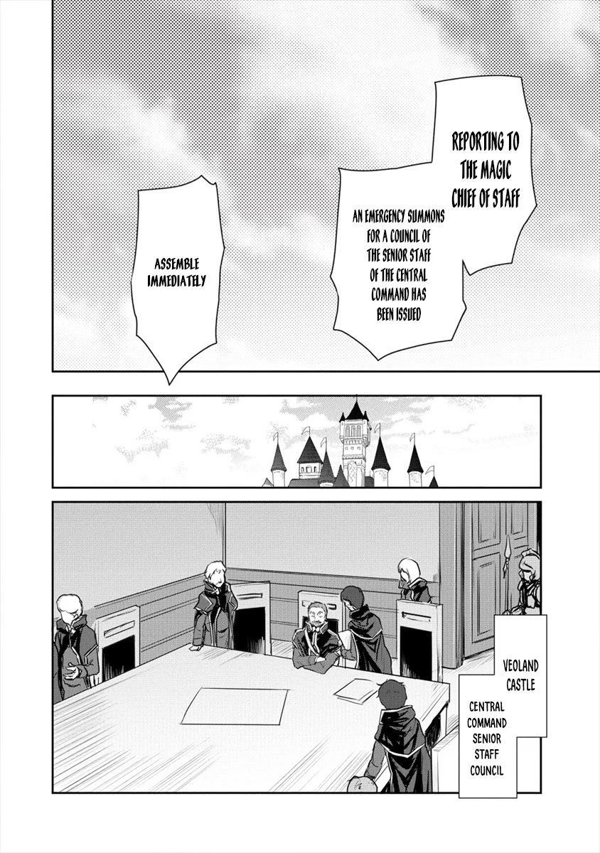 Gekokujyo Program By A Child Prodigy Sefiria Chapter 14 page 20 - Mangakakalots.com