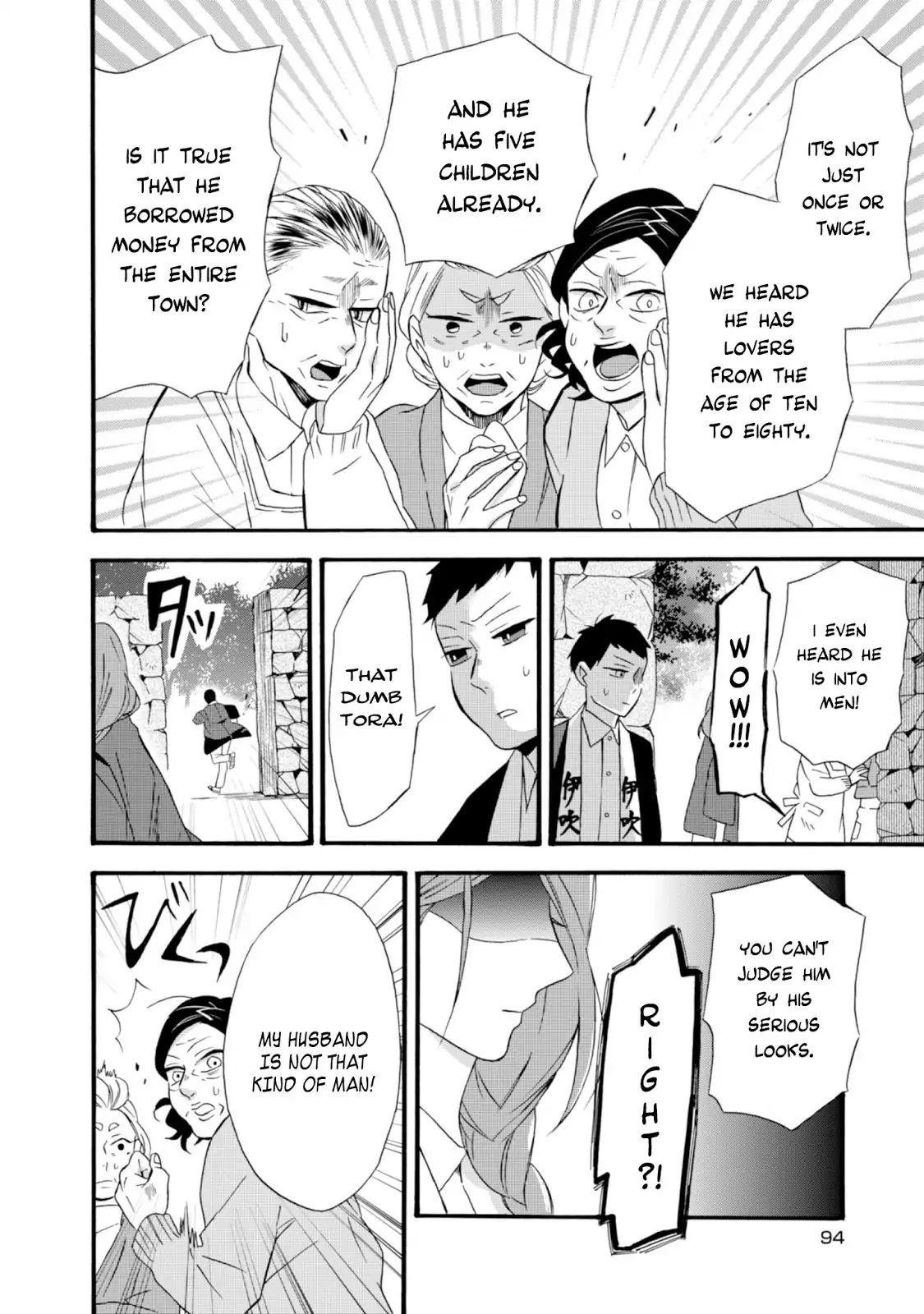 Will You Marry Me Again If You Are Reborn? Vol.2 Chapter 9: When I'm With You page 6 - Mangakakalots.com