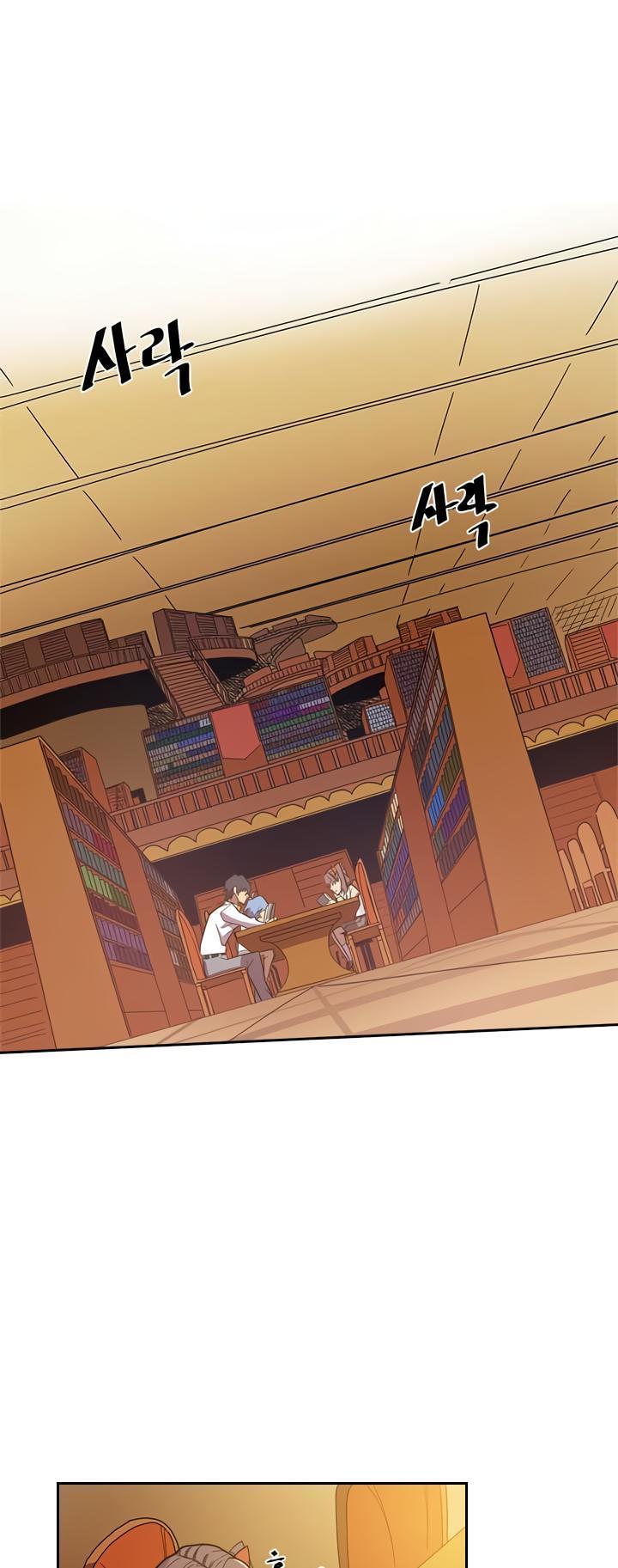 A Returner's Magic Should Be Special Chapter 24 page 13 - Mangakakalots.com