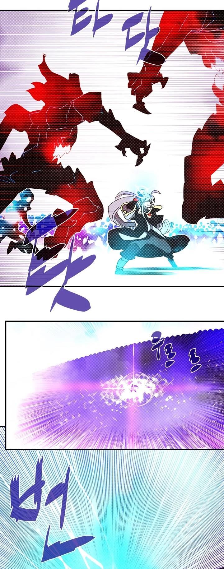 I Am The Sorcerer King Chapter 143 page 35 - Mangakakalot