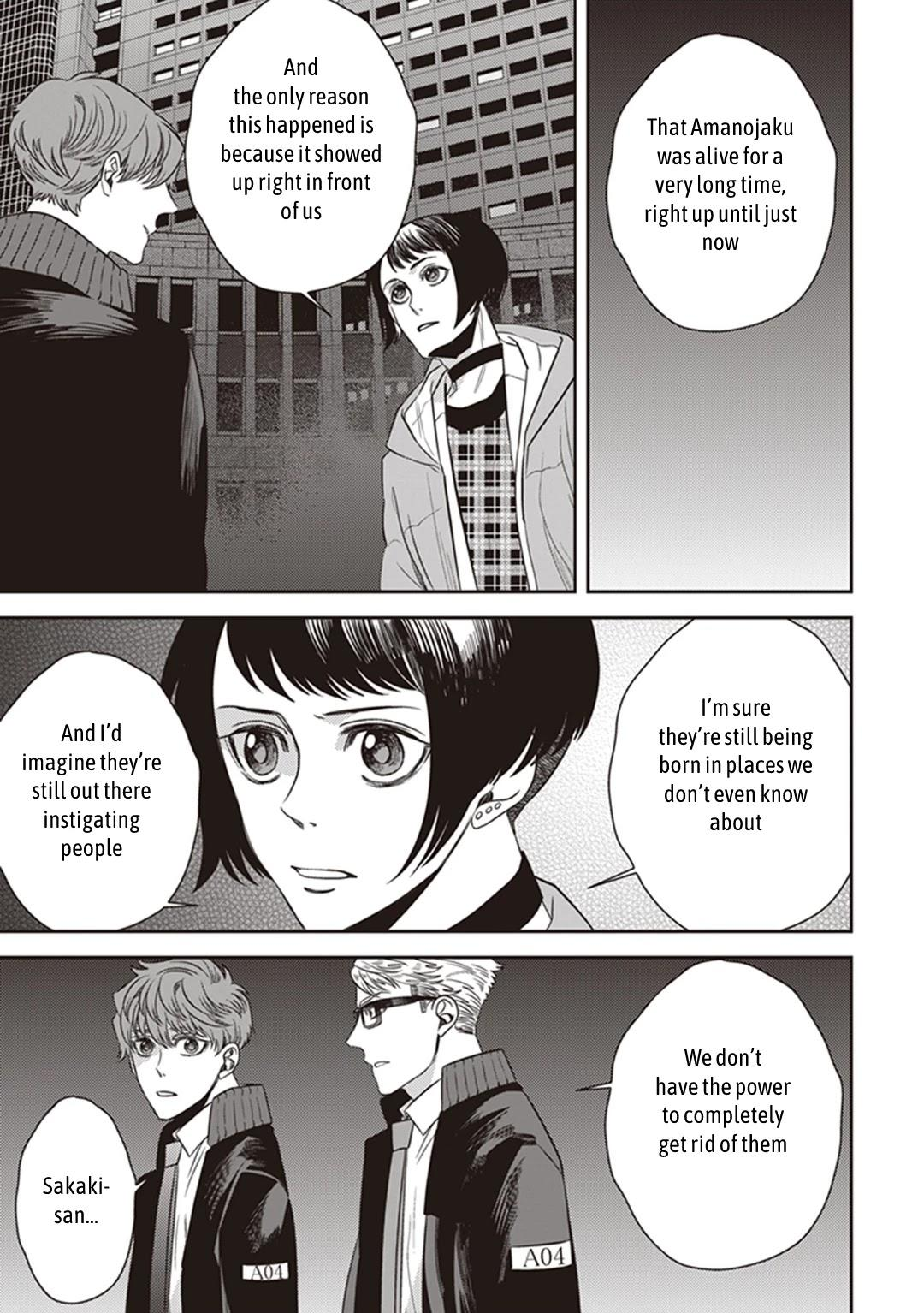 Midnight Occult Civil Servants Chapter 41: Becoming A Demon (Part 7) page 39 - Mangakakalots.com
