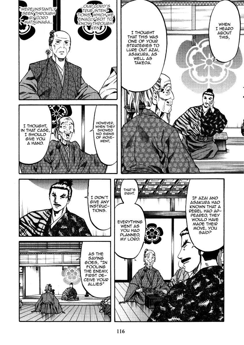 Nobunaga No Chef Chapter 103: The Conger Eel Of Midwinter page 7 - Mangakakalots.com