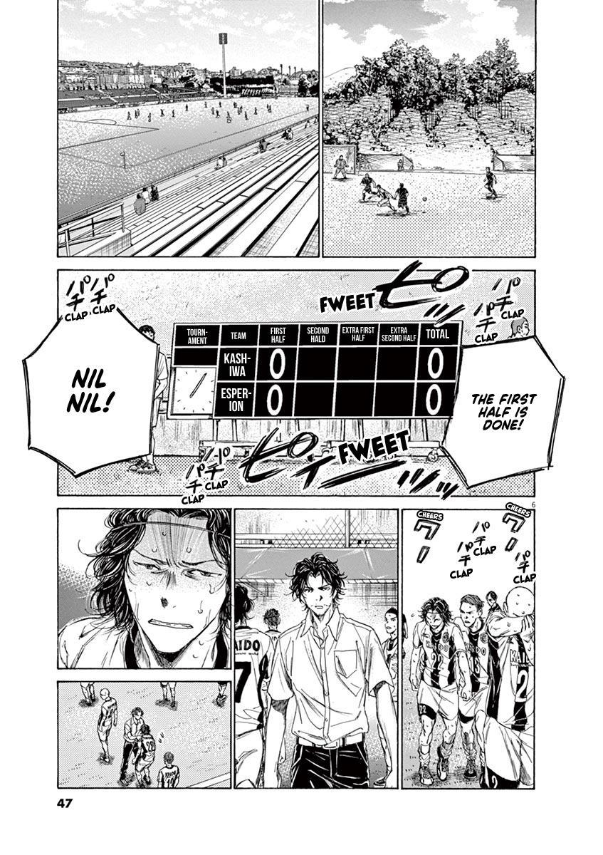 Ao Ashi Vol.13 Chapter 128: Substitution page 8 - Mangakakalots.com
