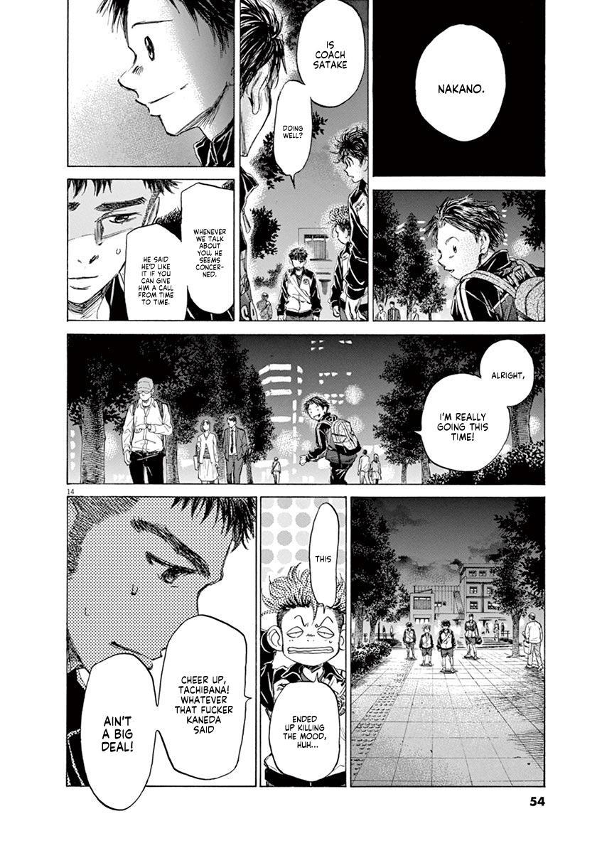 Ao Ashi Vol.8 Chapter 75: At The Entrance Of Mitaka Station (2) page 15 - Mangakakalots.com