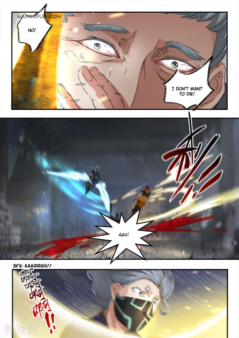Martial Master Chapter 431 page 3 - Mangakakalots.com