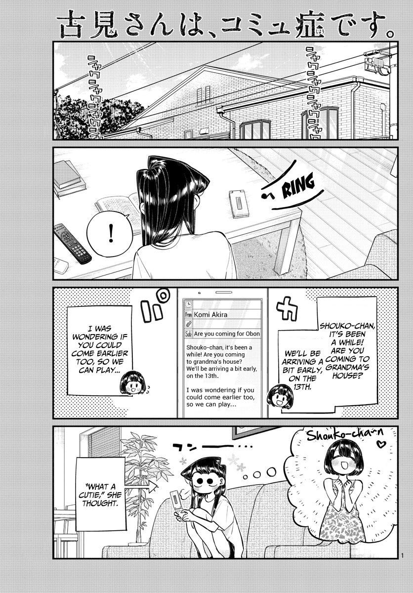 Komi-San Wa Komyushou Desu Vol.13 Chapter 183: Express Bus page 1 - Mangakakalot