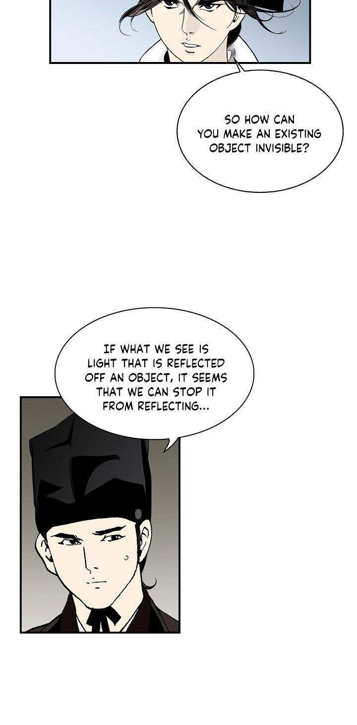 Wizard'S Martial World Chapter 15 page 5 - Mangakakalots.com