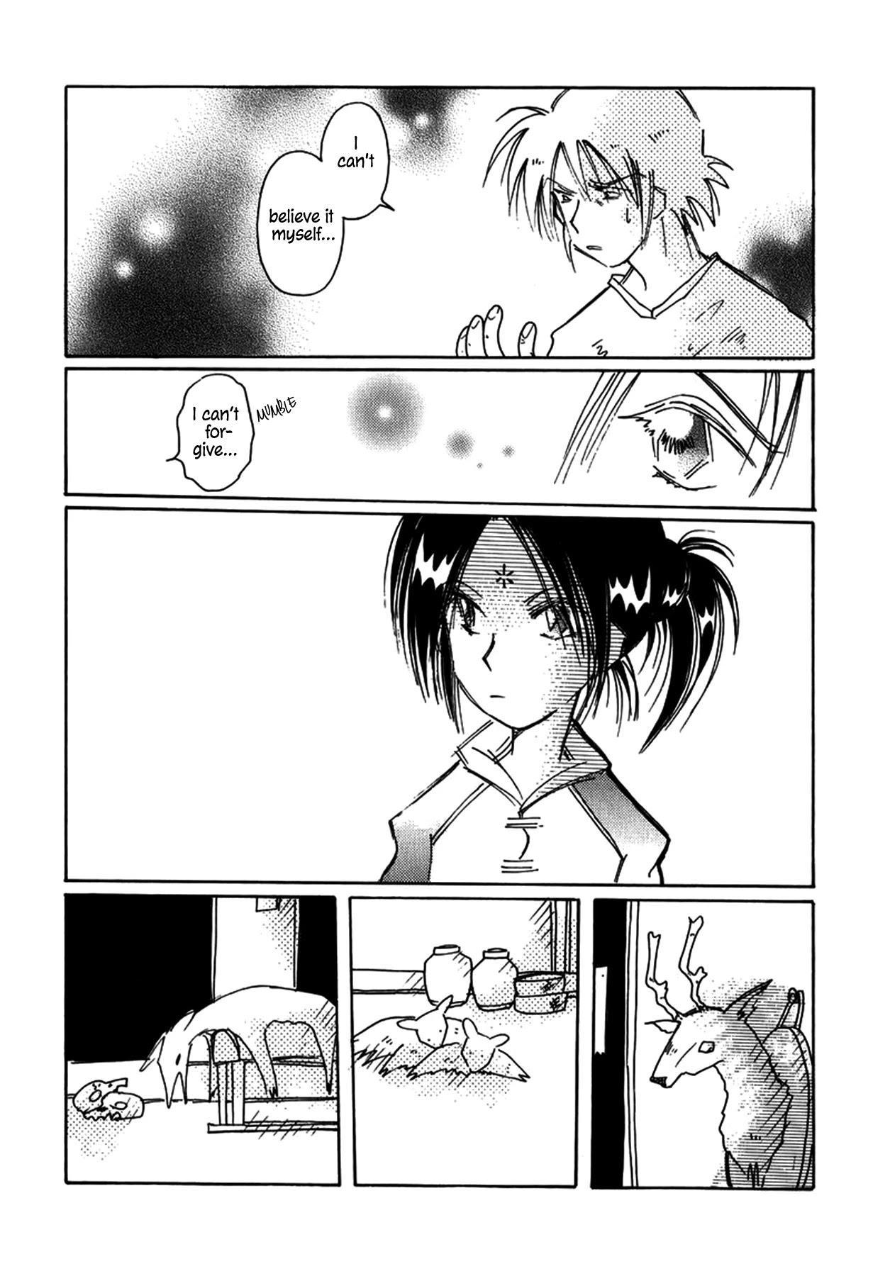 Chikita Gugu Chapter 24 page 14 - Mangakakalots.com