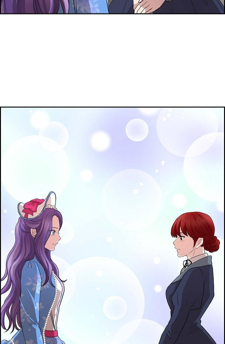 On The Emperor's Lap Chapter 97 page 53 - Mangakakalots.com