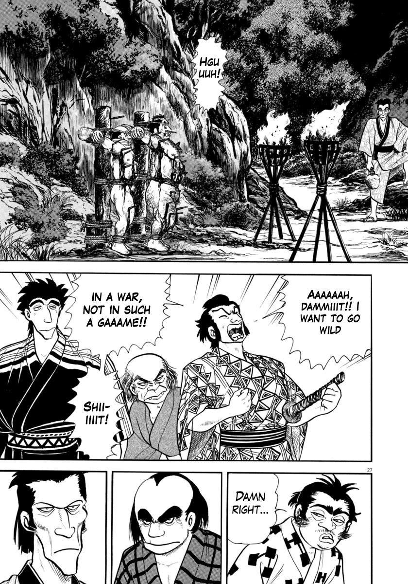 Azumi Chapter 297 page 27 - Mangakakalots.com