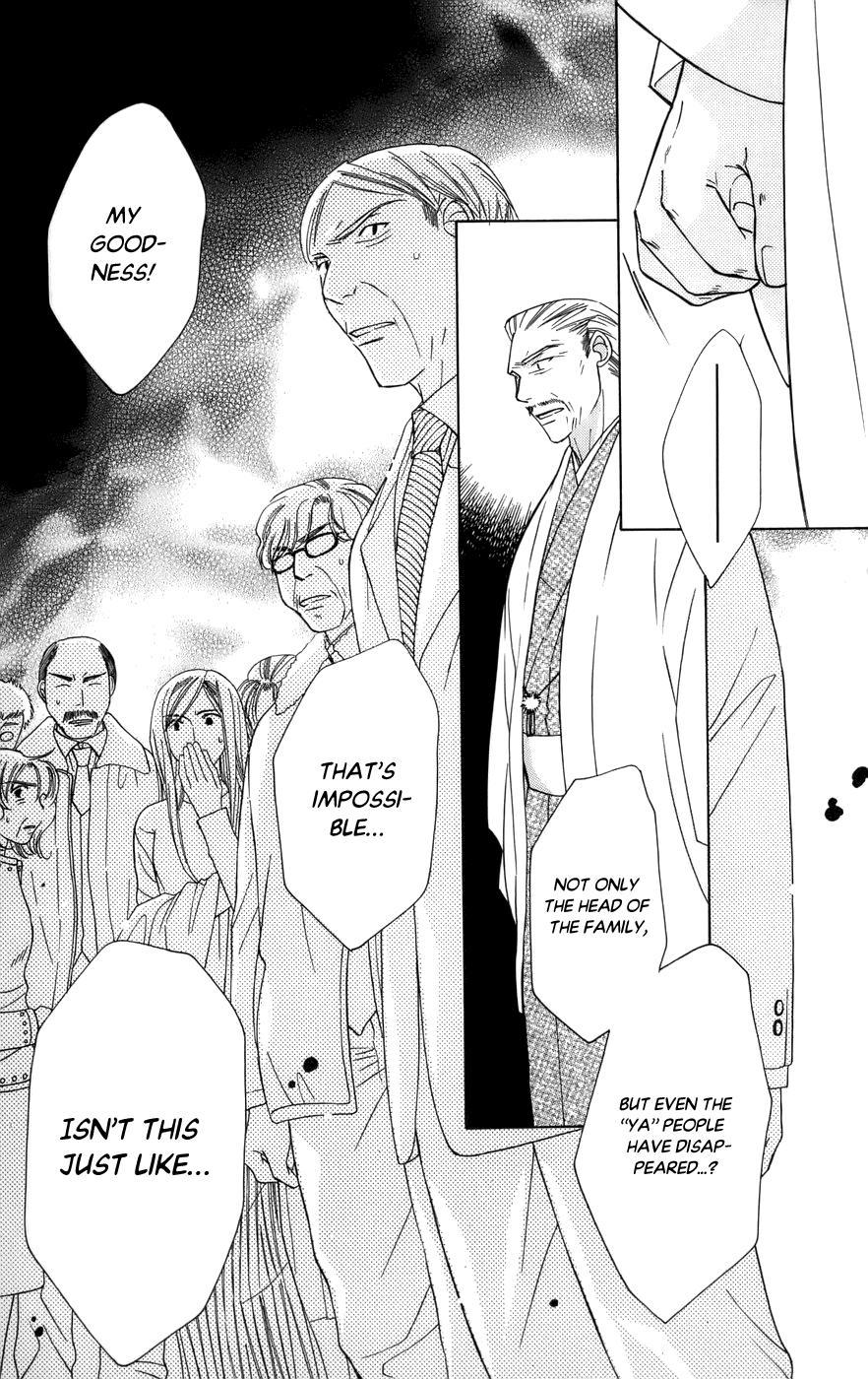 Platinum Garden Chapter 59 page 22 - Mangakakalots.com