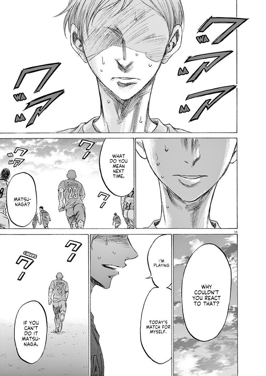 Ao Ashi Vol.15 Chapter 157: Toss Away page 16 - Mangakakalots.com