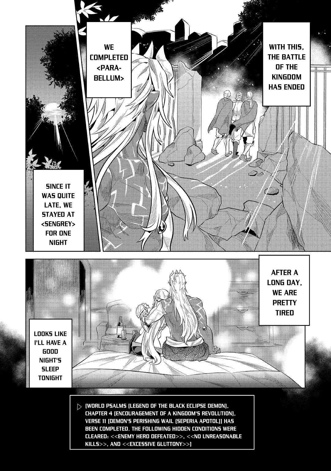 Re:monster Chapter 73 page 9 - Mangakakalot