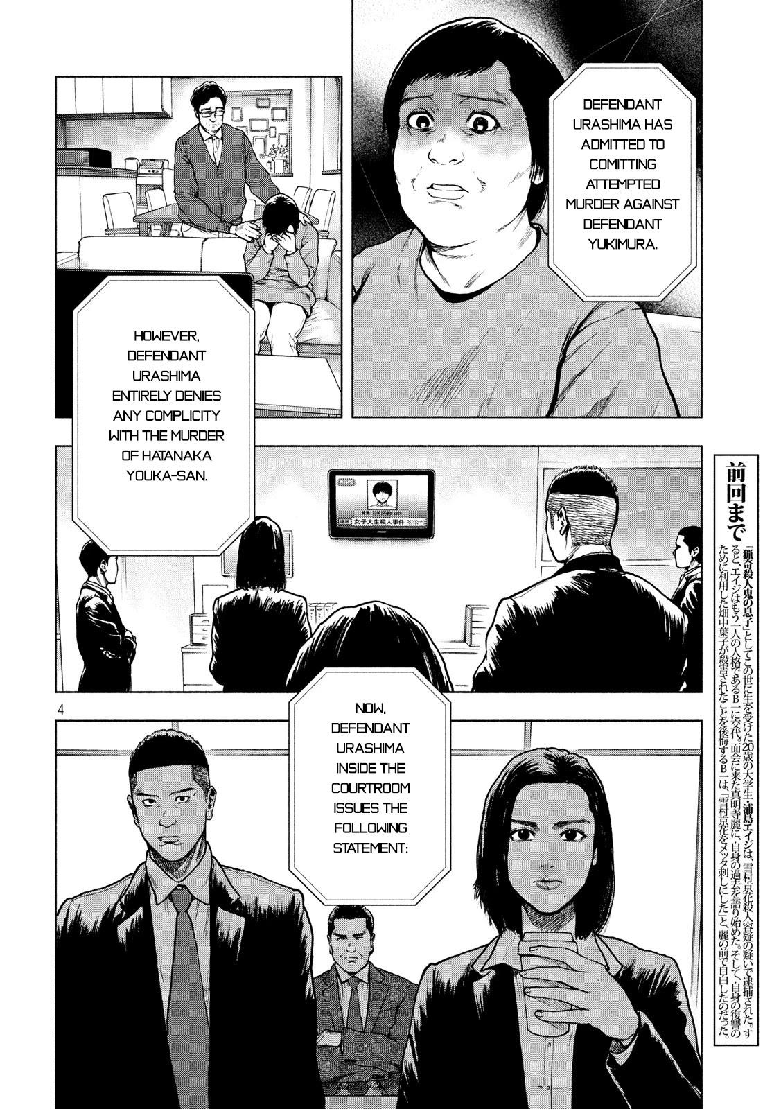 My Dearest Self With Malice Aforethought Chapter 52 page 4 - Mangakakalots.com