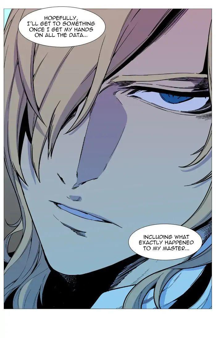 Noblesse Chapter 545: Epilogue [End] page 49 - Mangakakalot