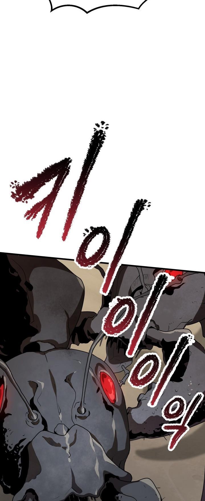 Survival Story Of A Sword King In A Fantasy World Chapter 55 page 74 - Mangakakalots.com