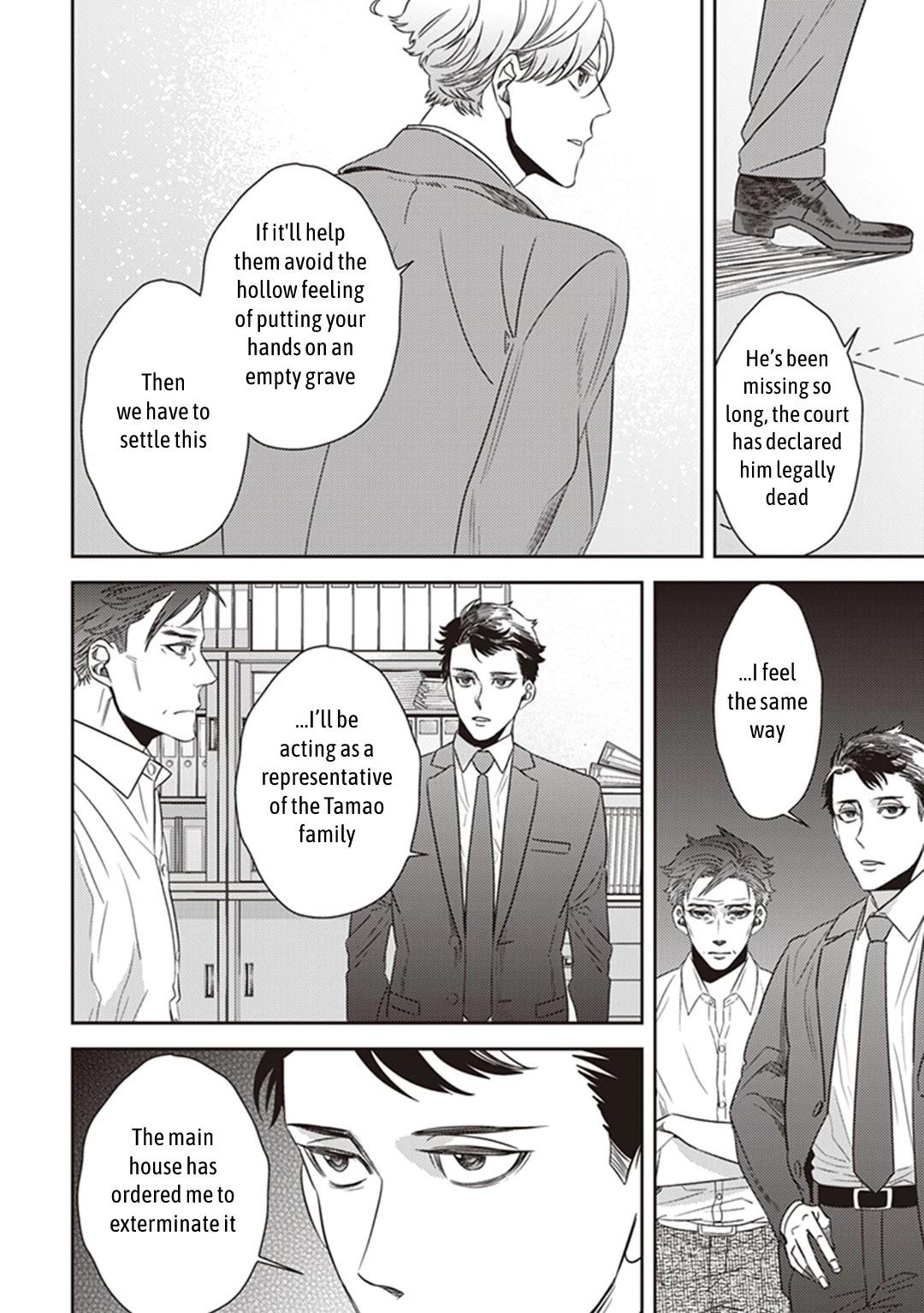 Midnight Occult Civil Servants Chapter 38: Becoming A Demon (Part 4) page 42 - Mangakakalots.com