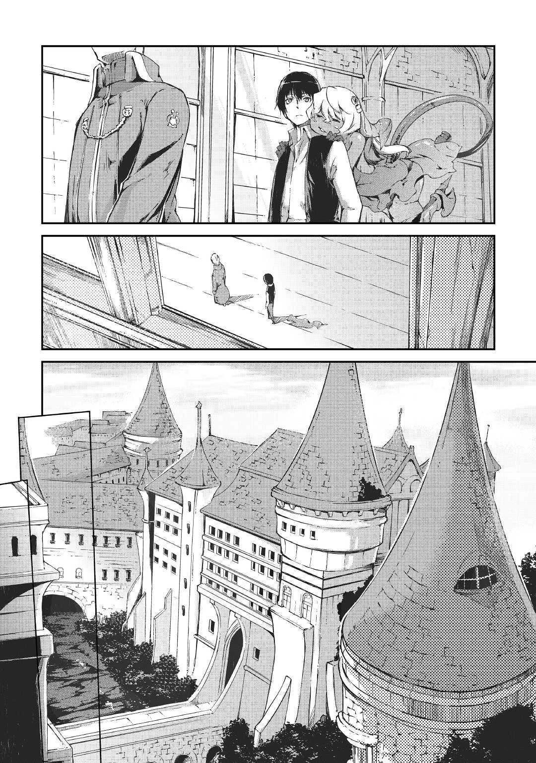 Sayounara Ryuusei, Konnichiwa Jinsei Chapter 35: Premonition Of Separation page 5 - Mangakakalots.com