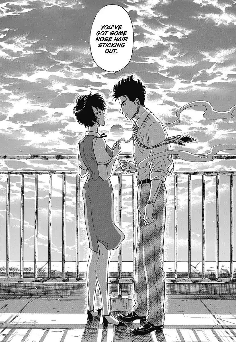Kowloon Generic Romance Vol.1 Chapter 1 page 39 - Mangakakalots.com