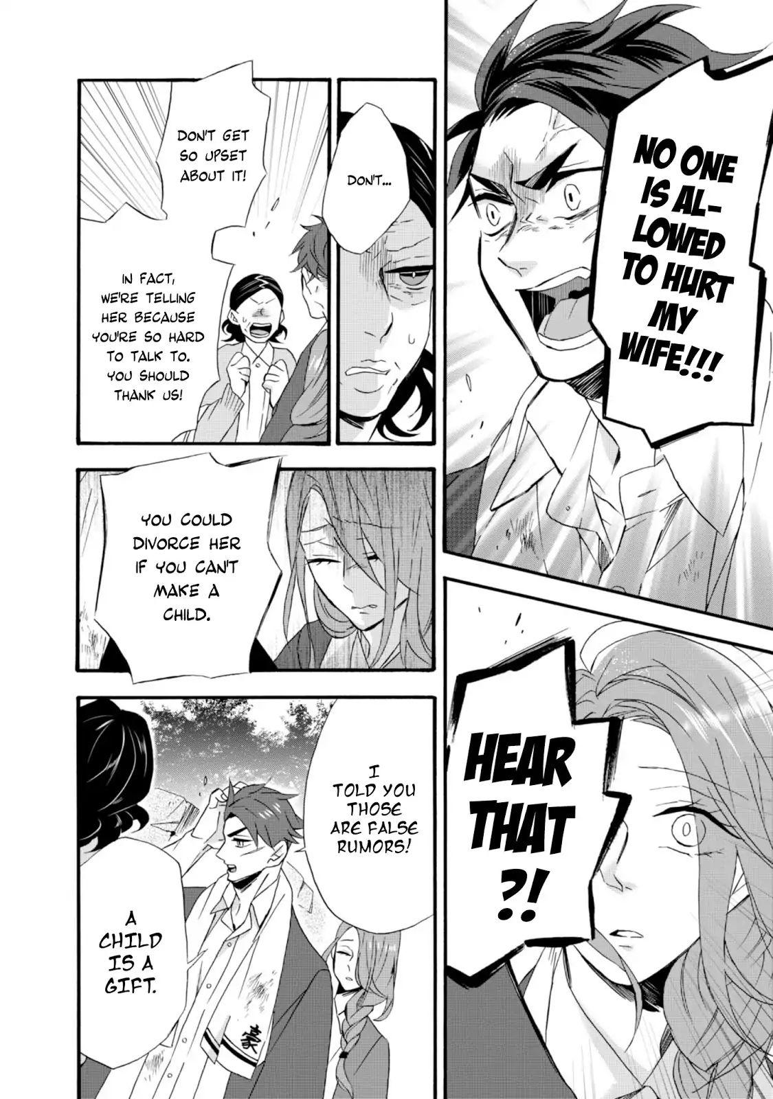 Will You Marry Me Again If You Are Reborn? Vol.2 Chapter 9: When I'm With You page 10 - Mangakakalots.com
