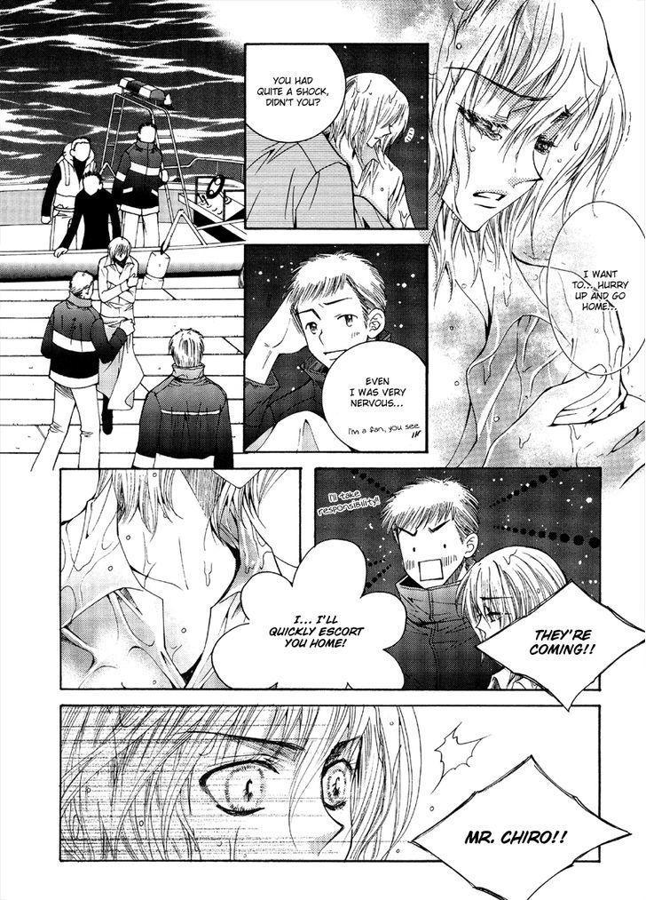 Chiro Star Project Vol.7 Chapter 31 page 16 - Mangakakalots.com
