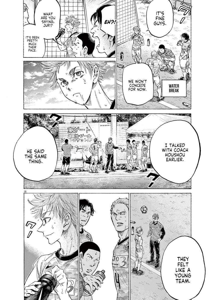 Ao Ashi Vol.15 Chapter 157: Toss Away page 19 - Mangakakalots.com