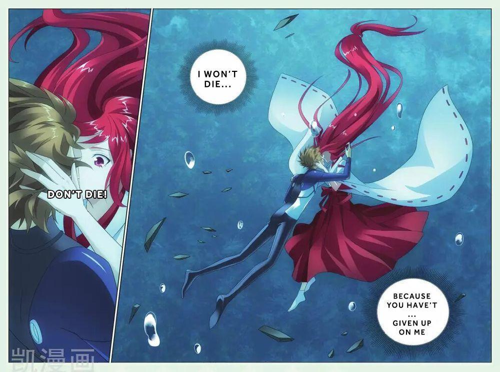 Dragon Raja 3 Chapter 26 page 22 - Mangakakalots.com