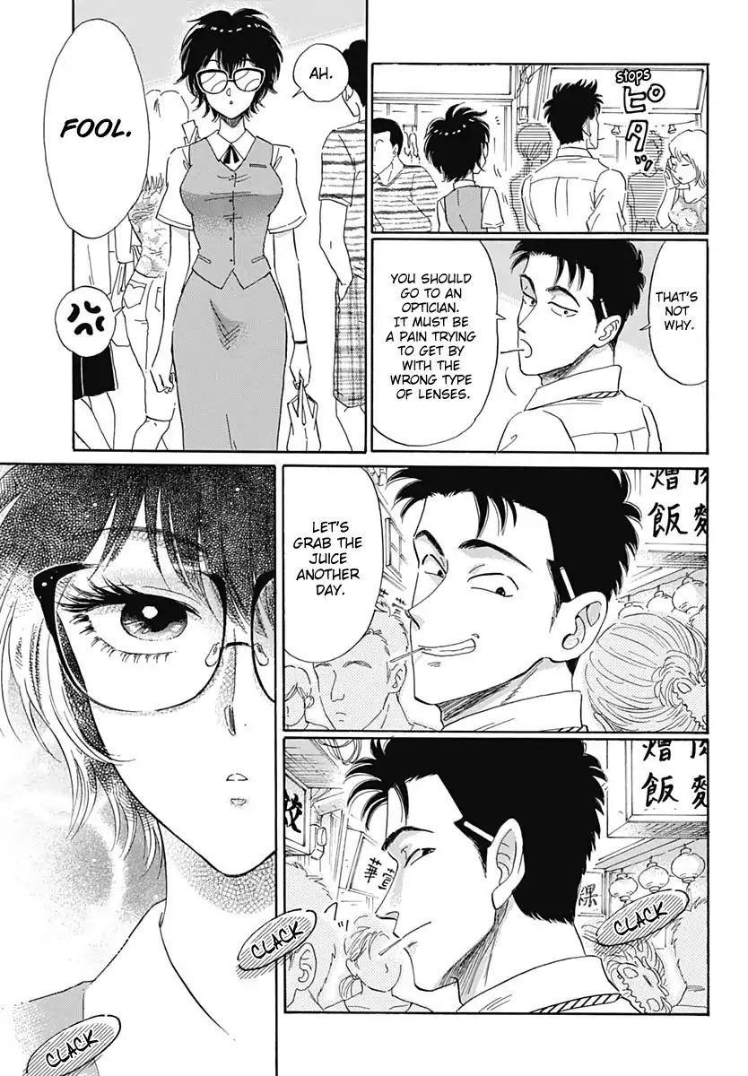 Kowloon Generic Romance Vol.1 Chapter 1 page 25 - Mangakakalots.com