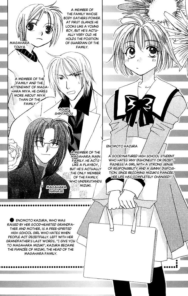 Platinum Garden Chapter 59 page 4 - Mangakakalots.com