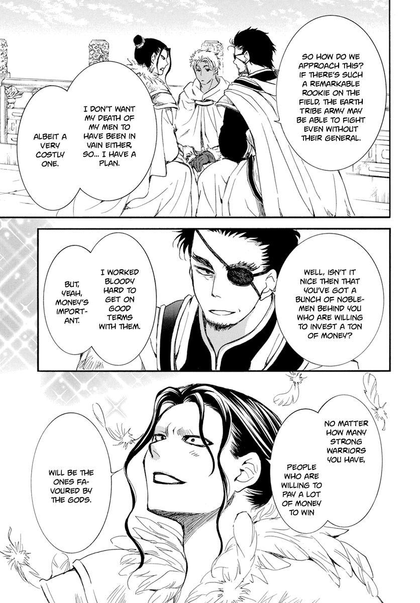 Akatsuki No Yona Chapter 212: Yoon Off To Awa page 18 - Mangakakalots.com
