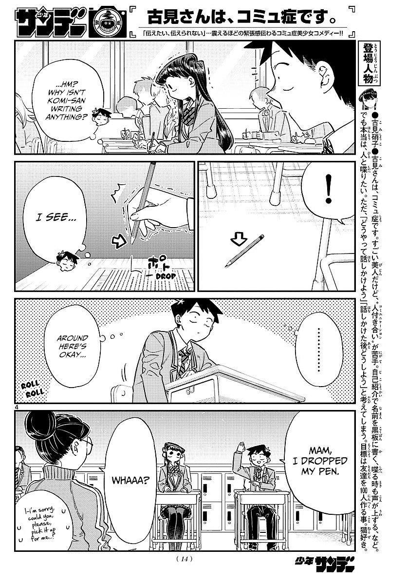 Komi-San Wa Komyushou Desu Vol.6 Chapter 82: End Of Term Test page 7 - Mangakakalot
