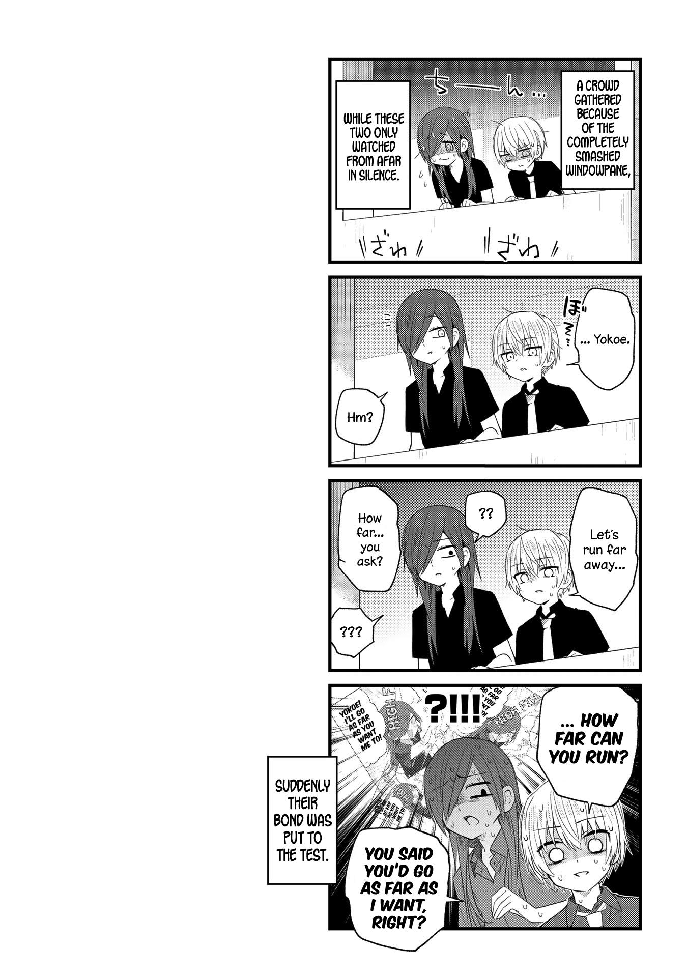 School Zone Vol.1 Chapter 27: Am I Your Gofer? page 5 - Mangakakalots.com