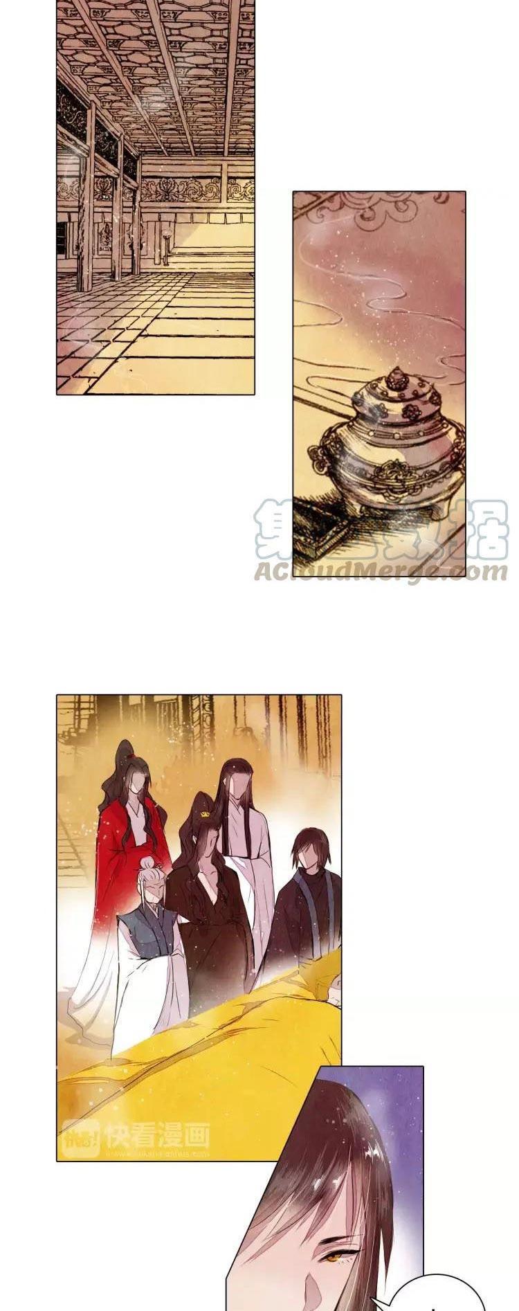 Shan Yue Chapter 16 page 3 - Mangakakalots.com