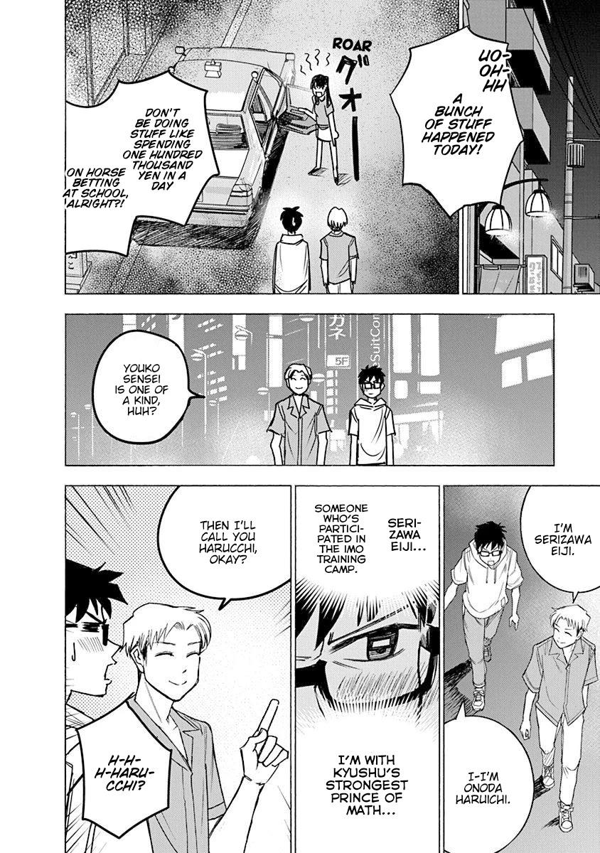 Mathematics Golden Chapter 8: Omoide In My Head page 6 - Mangakakalots.com