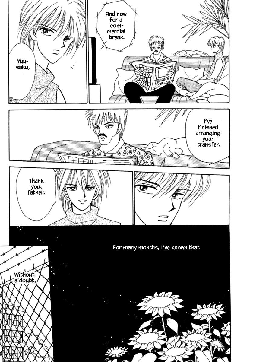 Shi To Kanojo To Boku Chapter 6.1 page 7 - Mangakakalots.com