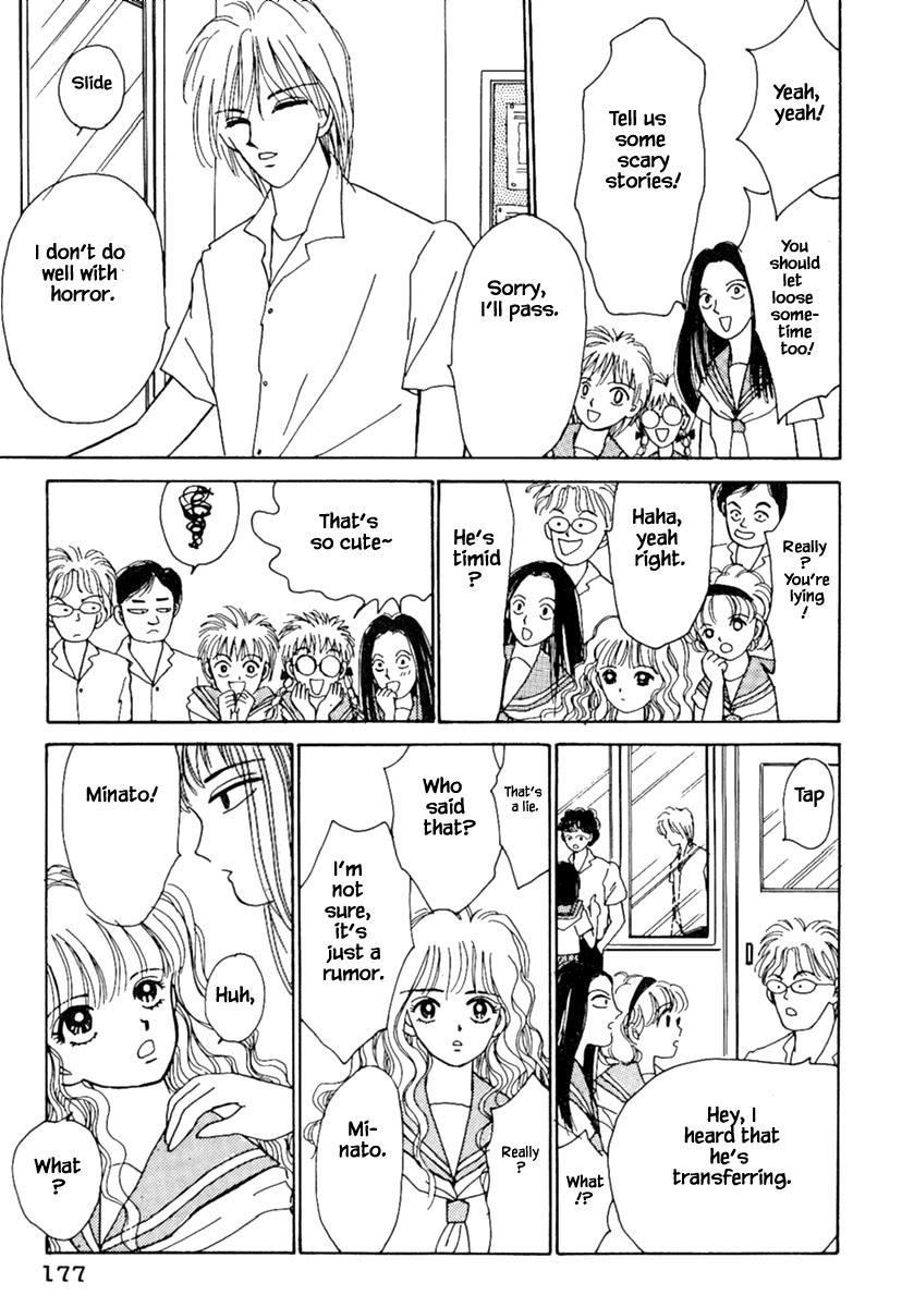 Shi To Kanojo To Boku Chapter 6.1 page 11 - Mangakakalots.com