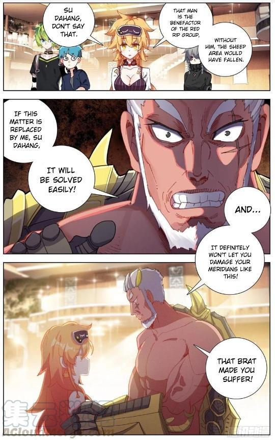 Another Emperor Reborn Chapter 159 page 10 - Mangakakalots.com